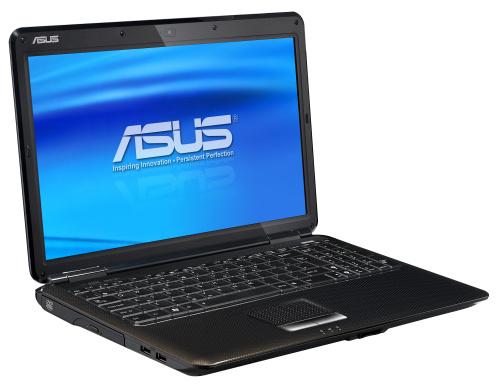 opravy notebooků Asus